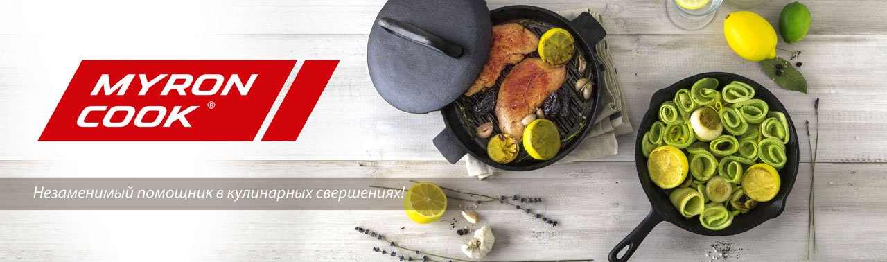 e3fb0cf01f114 Посуда оптом в Москве | купить посуду от производителя дёшево. Цена заказа  от 10 000 руб - «Пилот МС»